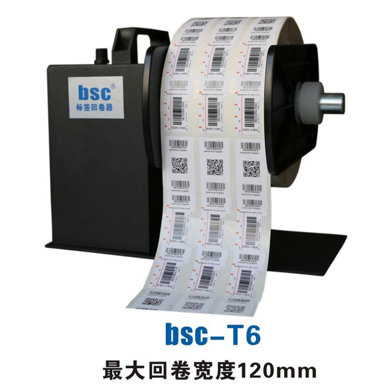 bsc25一o297b行变电路图